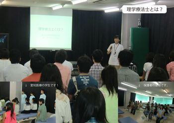 オープンキャンパス2_R.jpg