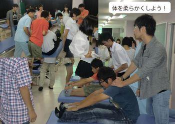 オープンキャンパス3_R.jpg