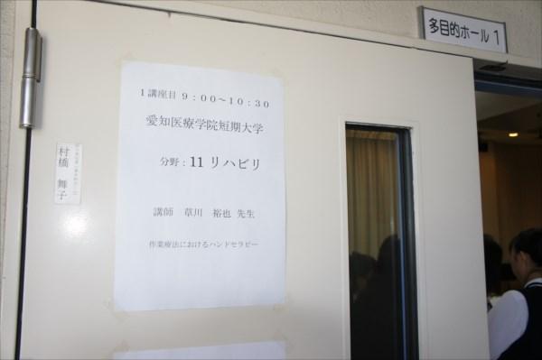 DSC06441_R.JPG