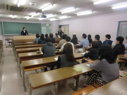 新卒者研修開講式.jpg