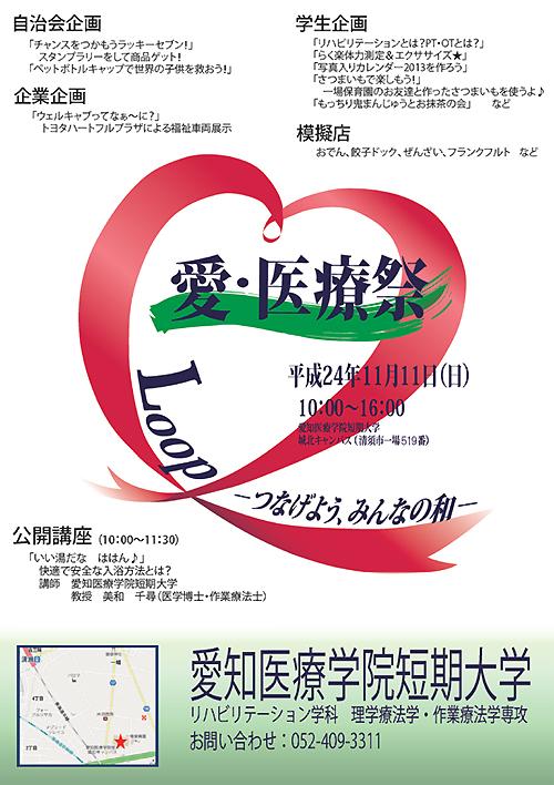 gakusai_web.jpg